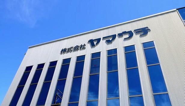 yamauchi001-616x354